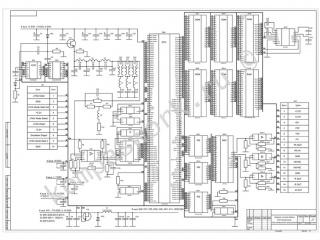 Схема лазерной системы