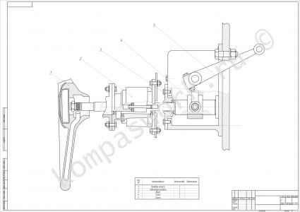 рулевое устройство (чертеж)